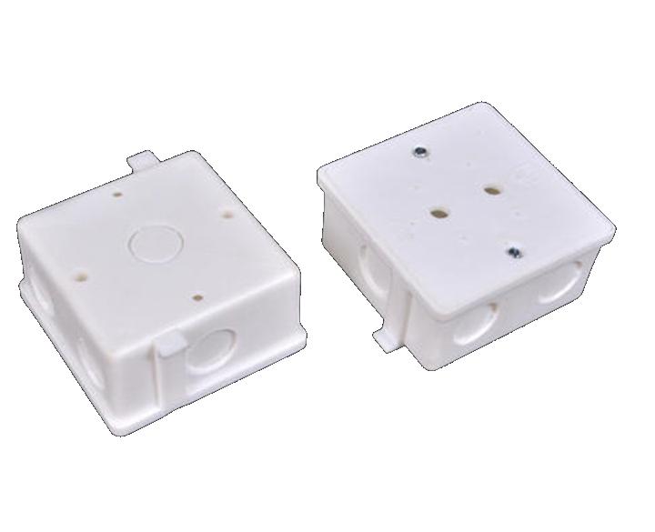 PVC Box White