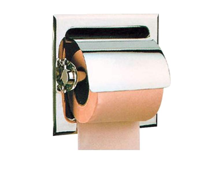 Paper Holder AHS-CHR-1553